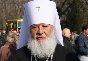 Одесский митрополит Агафангел встал на защиту  лидера возрождения великой России  Путина