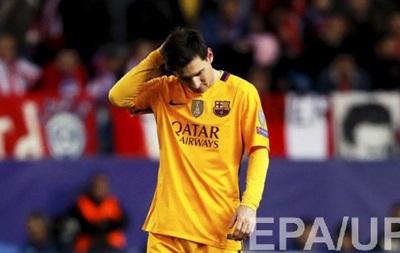 Месси в матче с Атлетико установил личный анти-рекорд