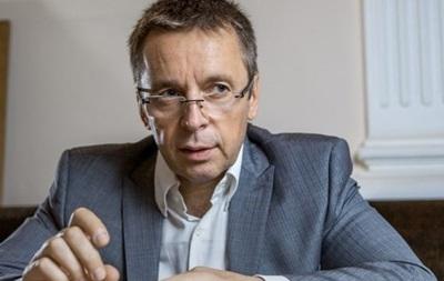 Екс-міністр Словаччини допоможе Кабміну реформами