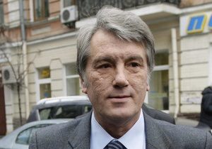 Ющенко заверил, что не боится оказаться в тюрьме