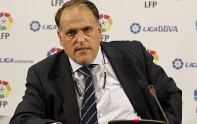 Президент Ла Лиги: Не хотим, чтобы чемпионат Англии стал футбольной НБА