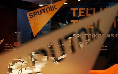В Турции заблокировали работу российского информагентства