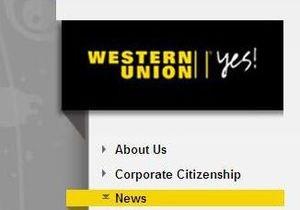 Ограничение на переводы:  Western Union проводит переговоры с НБУ