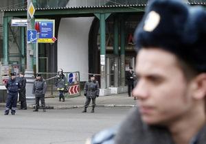 В Москве ищут двух женщин, сопровождавших смертниц