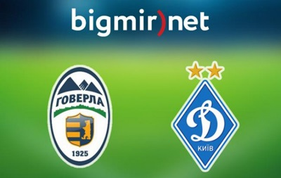 Говерла - Динамо Киев 0:2. Онлайн трансляция матча чемпионата Украины