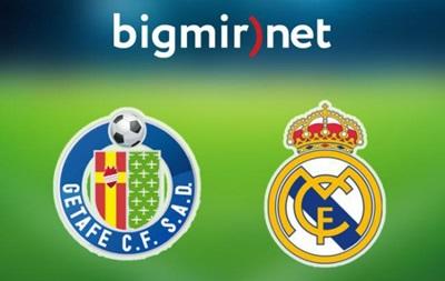 Хетафе - Реал Мадрид 1:5 Онлайн трансляция матча чемпионата Испании
