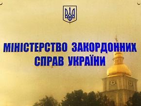 Украина призвала Россию немедленно вернуть украинские объекты навигации
