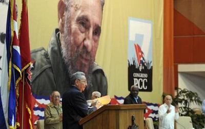 Кастро исключил шоковую терапию для оздоровления экономики Кубы