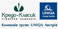 Страховая компания «Кредо-Классик», компания группы UNIQA Австрия оказала помощь Черновицкому пограничному отряду