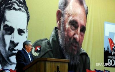 Рауль Кастро: Страной не должны править старики
