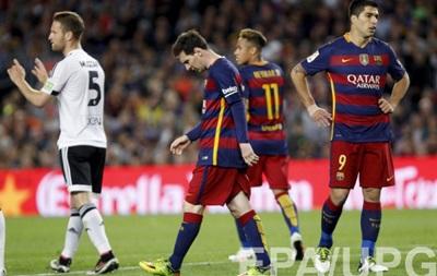 Барселона проиграла Валенсии и поставила свое чемпионство под вопрос