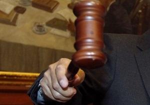 Суд приговорил киевлянина к 17-ти годам тюрьмы за изнасилование и убийство
