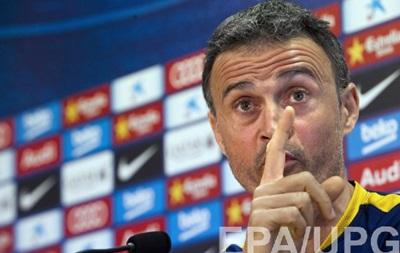 Энрике оскорбил журналиста на послематчевой пресс-конференции