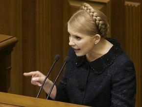 Тимошенко намерена отменить надбавку в 13% на импорт