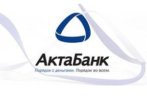 ПАО  АКТАБАНК  установил платежный терминал в ТРК  APPOLO
