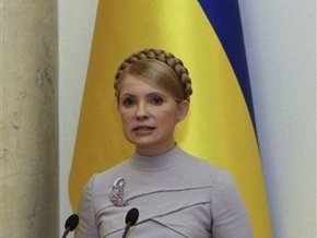 Тимошенко: Скоро в Украине будут лаборатории для выявления вируса гриппа