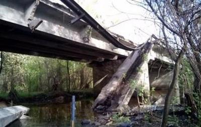 В Полтавской области разрушился мост
