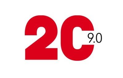2C 9.0 – бесплатная полнофункциональная ERP-система на платформе Ultima Businessware