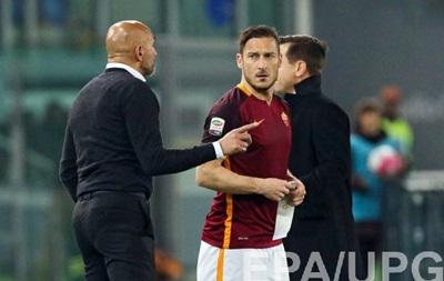 Тренер Ромы покинет команду, если Тотти продлит контракт - СМИ