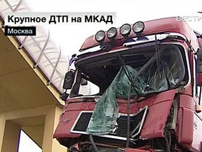 В Москве КАМАЗ врезался в автобус