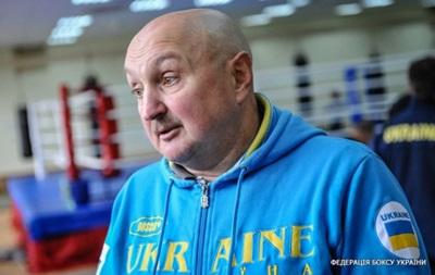 Тренер сборной Украины считает, что украинских боксеров засудили в Турции