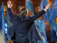 Партия регионов обнародовала повестку съезда в Северодонецке