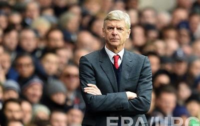 Венгер заявил, что не уйдет из Арсенала, даже если клуб не выйдет в Лигу чемпионов