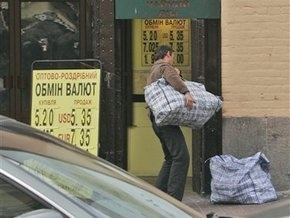 Украинская биржа остановила торги
