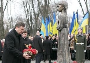 Президент Украины посетил Мемориал памяти жертв голодоморов