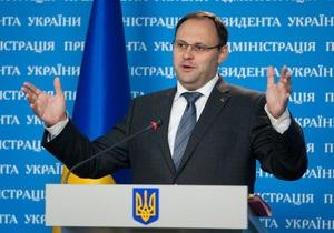 Олимпиада-22: Forbes.ua выяснил, как друзья Каськива получили доступ к госинвестициям на 15 лет