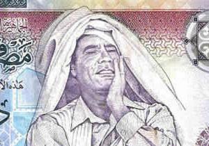 Банкноты с изображением Каддафи изымают из обращения