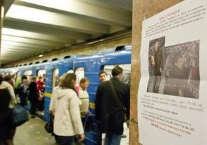 После стрельбы в Караване милиционерам в метро выдали бронежилеты