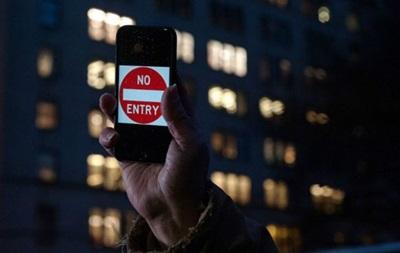 Злам iPhone коштував ФБР понад $1,3 млн