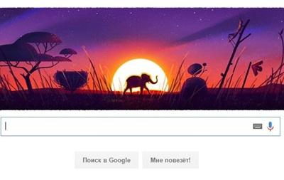 Google отмечает дудлом День Земли
