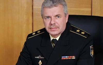 Командувачу ЧФ Росії вручили підозру