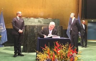 Украина подписала Парижское соглашение по климату