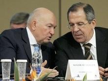 Лавров и Лужков высказались по поводу Украины и НАТО
