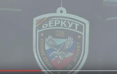 Киевского полицейского уволили за шеврон Беркута