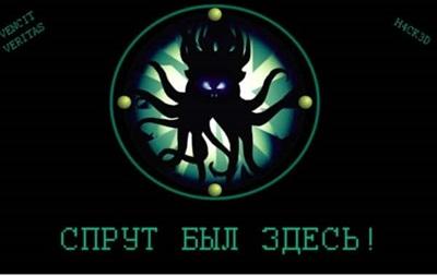 Сайт Львовской ОГА не работает третий день из-за хакеров