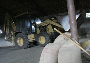 Хмельницкий сельхозпроизводитель проведет внеочередное собрание акционеров