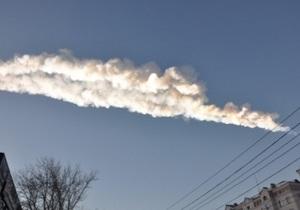 Метеоритный дождь на Урале: свыше ста травмированных