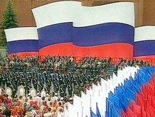 Россия может выйти из Совета Европы