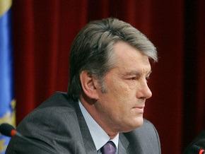 Сегодня Ющенко оспорит в КС дату выборов (обновлено)