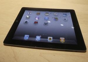 Китайские власти изымают из продажи iPad - он нарушает авторские права местной компании