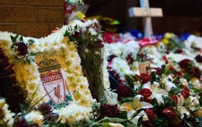 Гибель 96 фанатов Ливерпуля в давке на Хиллсборо признана убийством