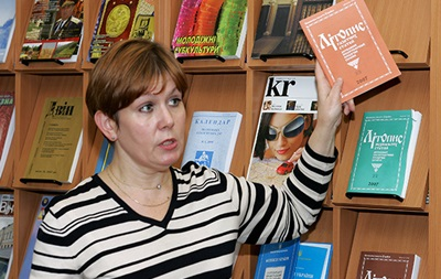 Директору Украинской библиотеки продлили арест на три месяца