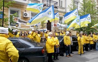 Сотрудники Энергоатома пикетировали Минюст