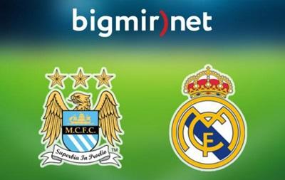 Манчестер Сіті - Реал Мадрид 0:0 Онлайн трансляція Ліги чемпіонів