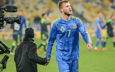 Ярмоленко рассказал о главных целях для сборной Украины на Евро-2016