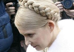Тимошенко прибыла в суд